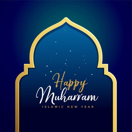 happy muharram islamic background with golden gate