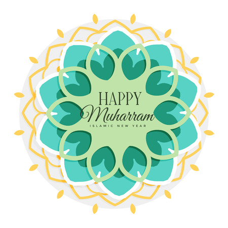 muharram mubarak islamic pattern design