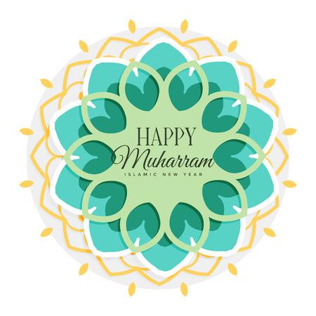 muharram mubarak islamic pattern design Illustration