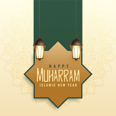 muharram day design for islamic new year