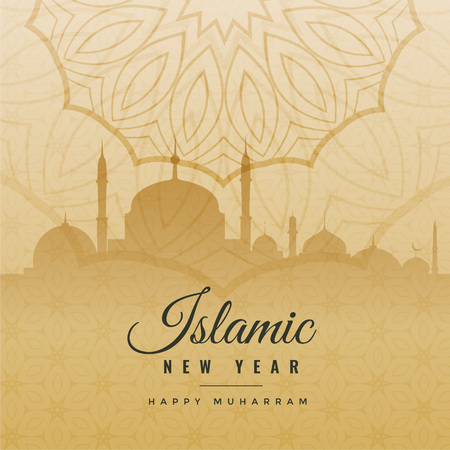 islamic new year greeting in vintage style Illustration