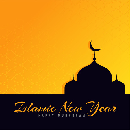 beautiful islamic new year greeting design Illustration