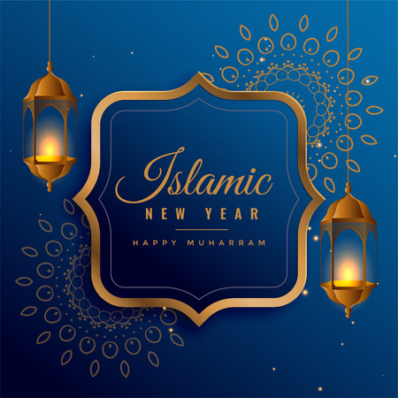 creative islamic new year design with hanging lanterns Illustration