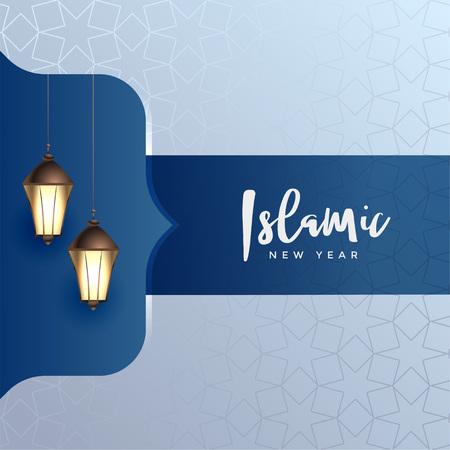 Elegante fondo de año nuevo islámico con lámparas colgantes.