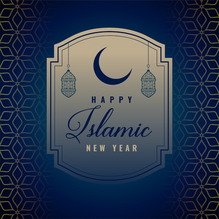 happy islamic new year background 向量圖像