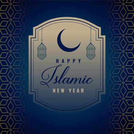 happy islamic new year background Illustration