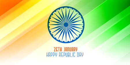 happy republic day 26th january shiny banner
