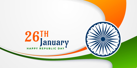 happy republic day of india banner design Illustration