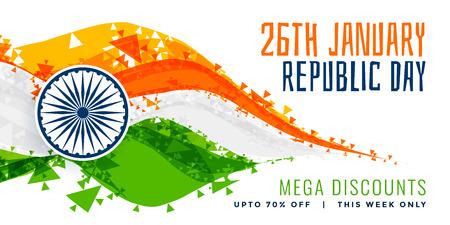 Indiase vlag in abstracte stijl voor de dag van de republiek