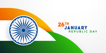 26th january indian republic day background Illustration