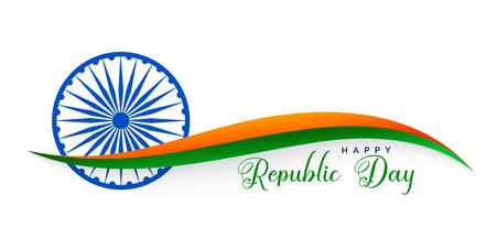 happy indian republic day stylish banner