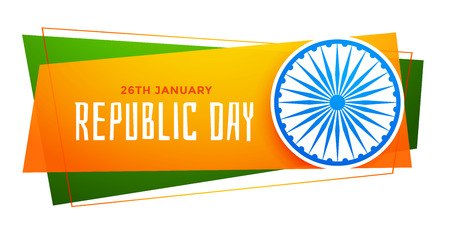 happy republic day india banner in tricolor Illustration