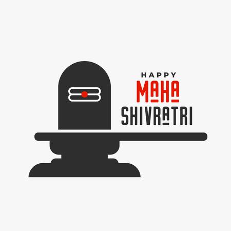 lord shiva shivling idol illustration for maha shivratri festival