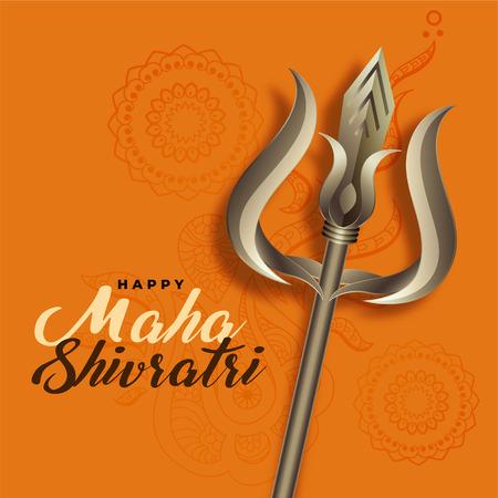 lord shiva trishul for maha shivratri festival