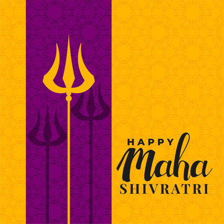 trishul symbol maha shivratri background Illustration