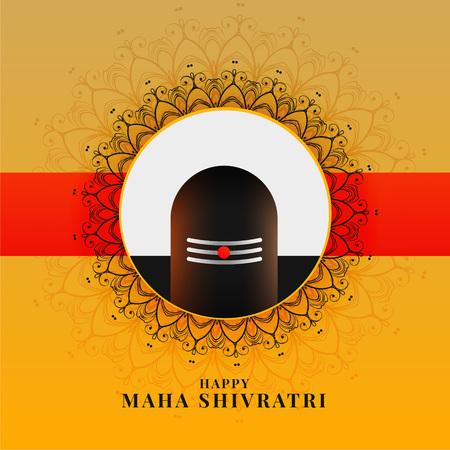 maha shivratri greeting with lord shiva shivling Illustration