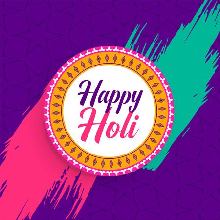 indian happy holi festival background