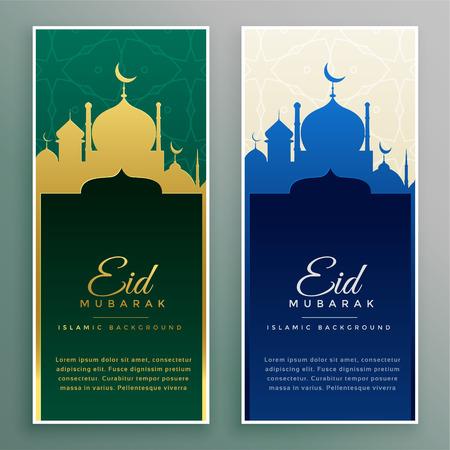 beautiful eid mubarak festival banner or card