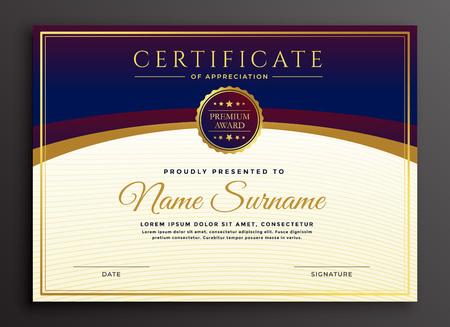 modello professionale di design elegante del certificato