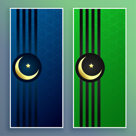 islamic banners with golden moon 일러스트