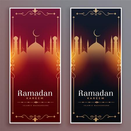luxury style ramadan kareem vertical banners 일러스트