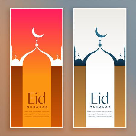 elegant design of eid mubarak festival banners