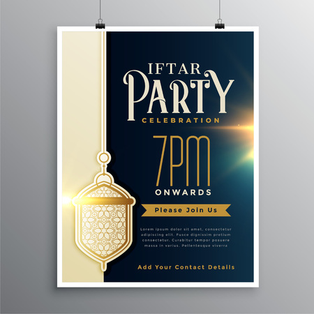 iftar meal party invitation template