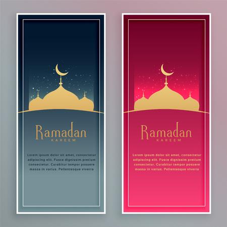 ramadan kareem islamic season banner design Illustration