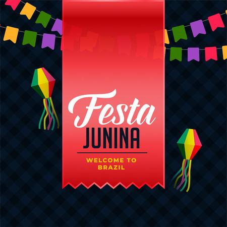 latin american festa junina holiday background