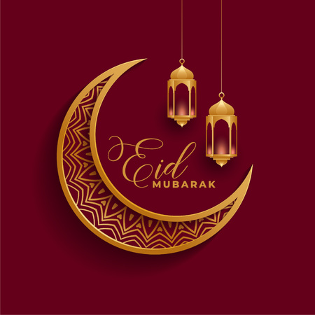 eid mubarak 3d moon and lamps background Ilustração