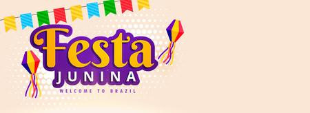 brazil festa junina celebration banner