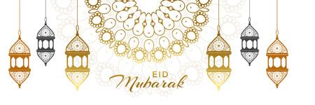 stylish eid festival decorative lamps banner