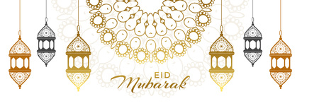 stylish eid festival decorative lamps banner