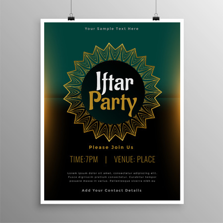 muslim iftar party celebration invitation template