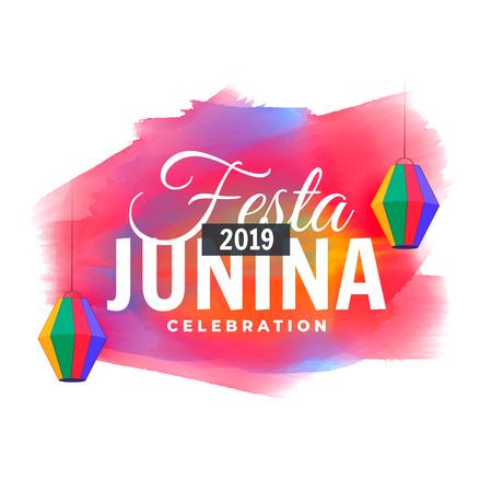 festa junina colorful watercolor celebration background