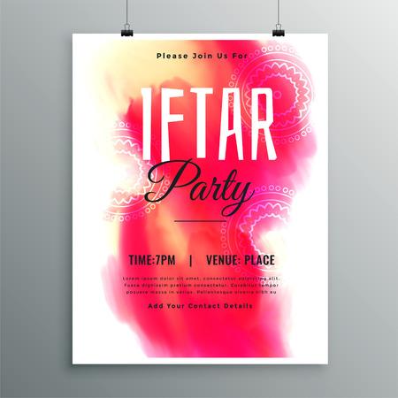 ramadan kareem iftar party invitation template
