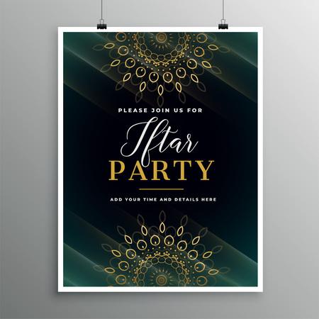 ramadan food iftar party invitation template