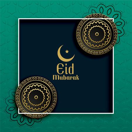elegant islamic eid mubarak decorative background Ilustração