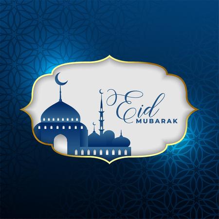 beautiful eid mubarak card design in blue color Stock Illustratie