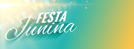 abstract 3d festa junina banner Illustration