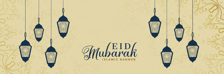 elegant eid mubarak lamps decoration banner