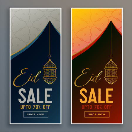 sale banners set for eid festival