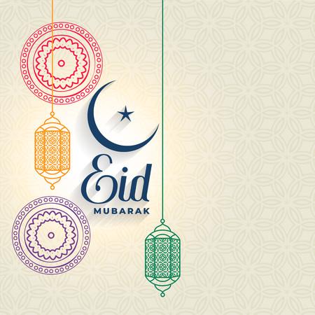 eid mubarak festival decorative greeting background Imagens - 122693049