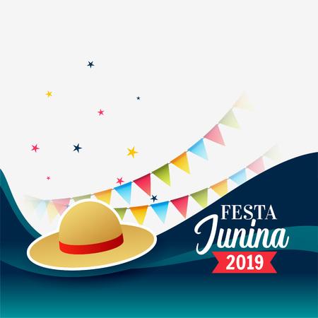 festa junina brazil festival holiday greeting