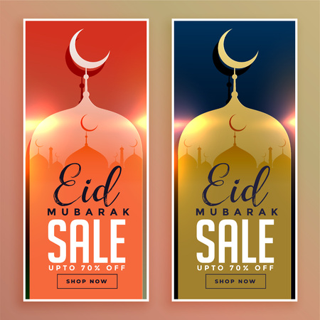 shiny eid mubarak sale banners set Stock Illustratie