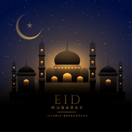bella scena notturna eid sfondo con moschea e luna