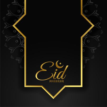 premium golden eid mubarak background