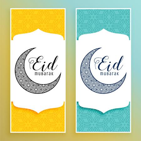 elegant eid mubarak banners set