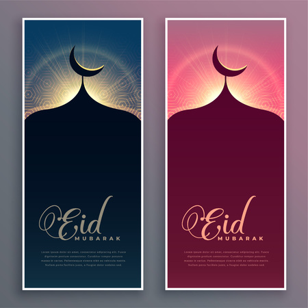 eid mubarak holiday banner with mosque and moon
