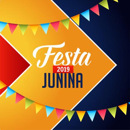 festa junina 2019 celebration background Vektorové ilustrace
